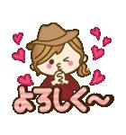 【秋だよ!!♥実用的】デカかわ文字(個別スタンプ:21)