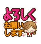 【秋だよ!!♥実用的】デカかわ文字(個別スタンプ:22)