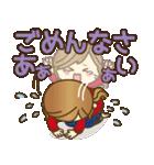 【秋だよ!!♥実用的】デカかわ文字(個別スタンプ:23)