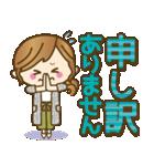 【秋だよ!!♥実用的】デカかわ文字(個別スタンプ:24)