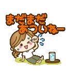 【秋だよ!!♥実用的】デカかわ文字(個別スタンプ:25)