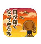 【秋だよ!!♥実用的】デカかわ文字(個別スタンプ:26)