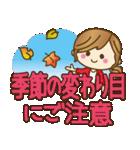 【秋だよ!!♥実用的】デカかわ文字(個別スタンプ:27)