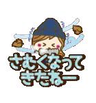 【秋だよ!!♥実用的】デカかわ文字(個別スタンプ:28)