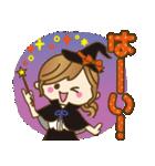 【秋だよ!!♥実用的】デカかわ文字(個別スタンプ:31)