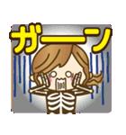 【秋だよ!!♥実用的】デカかわ文字(個別スタンプ:32)