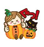【秋だよ!!♥実用的】デカかわ文字(個別スタンプ:33)
