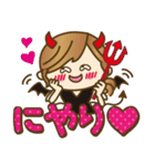 【秋だよ!!♥実用的】デカかわ文字(個別スタンプ:34)