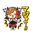 【秋だよ!!♥実用的】デカかわ文字(個別スタンプ:35)