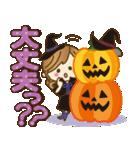 【秋だよ!!♥実用的】デカかわ文字(個別スタンプ:36)