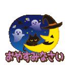 【秋だよ!!♥実用的】デカかわ文字(個別スタンプ:39)