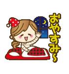 【秋だよ!!♥実用的】デカかわ文字(個別スタンプ:40)