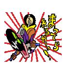 ツンデレ戦士アクロベイツ(個別スタンプ:12)