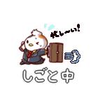 みけぺん 反応編vol.1(個別スタンプ:03)