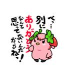 みけぺん 反応編vol.1(個別スタンプ:04)