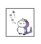 みけぺん 反応編vol.1(個別スタンプ:09)