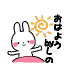 ★しの★が使う専用スタンプ(個別スタンプ:07)