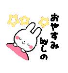 ★しの★が使う専用スタンプ(個別スタンプ:08)