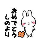 ★しの★が使う専用スタンプ(個別スタンプ:40)