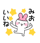 ★みお★が使う/へ送るスタンプ(個別スタンプ:03)