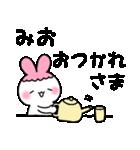 ★みお★が使う/へ送るスタンプ(個別スタンプ:05)