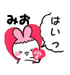 ★みお★が使う/へ送るスタンプ(個別スタンプ:14)