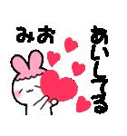 ★みお★が使う/へ送るスタンプ(個別スタンプ:16)