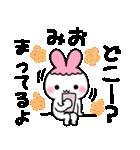 ★みお★が使う/へ送るスタンプ(個別スタンプ:18)