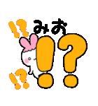 ★みお★が使う/へ送るスタンプ(個別スタンプ:27)