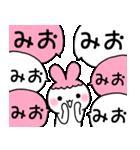 ★みお★が使う/へ送るスタンプ(個別スタンプ:29)