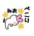 ★みお★が使う/へ送るスタンプ(個別スタンプ:31)
