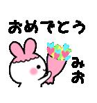 ★みお★が使う/へ送るスタンプ(個別スタンプ:35)