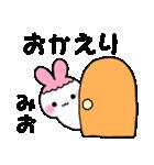 ★みお★が使う/へ送るスタンプ(個別スタンプ:38)