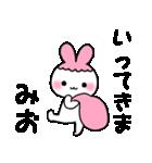 ★みお★が使う/へ送るスタンプ(個別スタンプ:39)