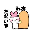 ★みお★が使う/へ送るスタンプ(個別スタンプ:40)