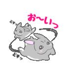 飼いウサろっぴ【ゴキゲン斜め編】(個別スタンプ:01)