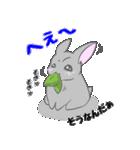 飼いウサろっぴ【ゴキゲン斜め編】(個別スタンプ:03)