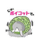 飼いウサろっぴ【ゴキゲン斜め編】(個別スタンプ:06)