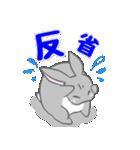 飼いウサろっぴ【ゴキゲン斜め編】(個別スタンプ:07)
