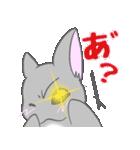 飼いウサろっぴ【ゴキゲン斜め編】(個別スタンプ:08)