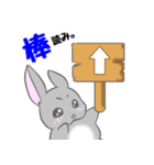 飼いウサろっぴ【ゴキゲン斜め編】(個別スタンプ:09)