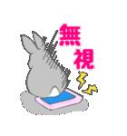 飼いウサろっぴ【ゴキゲン斜め編】(個別スタンプ:10)