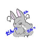 飼いウサろっぴ【ゴキゲン斜め編】(個別スタンプ:14)