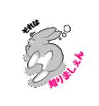 飼いウサろっぴ【ゴキゲン斜め編】(個別スタンプ:18)