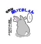 飼いウサろっぴ【ゴキゲン斜め編】(個別スタンプ:19)