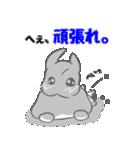飼いウサろっぴ【ゴキゲン斜め編】(個別スタンプ:21)