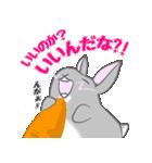 飼いウサろっぴ【ゴキゲン斜め編】(個別スタンプ:22)