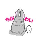飼いウサろっぴ【ゴキゲン斜め編】(個別スタンプ:24)