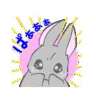 飼いウサろっぴ【ゴキゲン斜め編】(個別スタンプ:25)