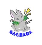 飼いウサろっぴ【ゴキゲン斜め編】(個別スタンプ:27)